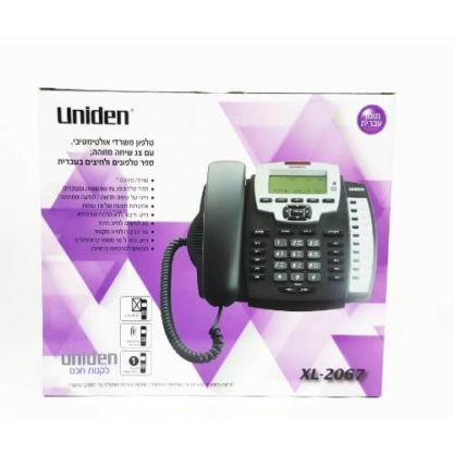 טלפון משרדי